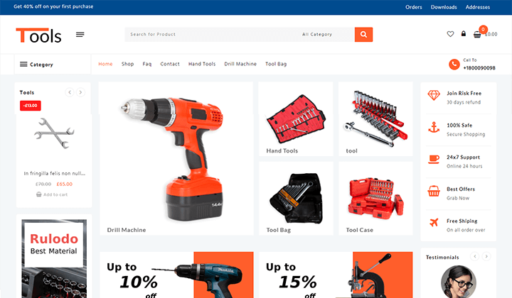 tools-shop